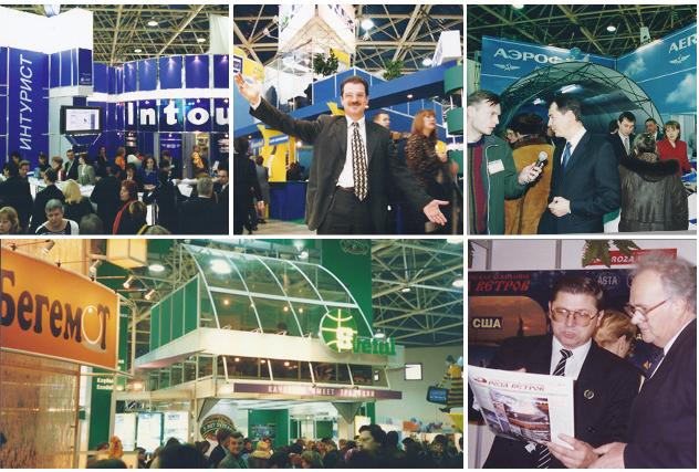 25-я Московская международная туристическая выставка