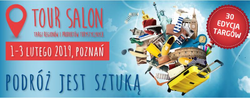 Юбилейная, 30-я Ярмарка регионов и туристических продуктов TOUR SALON