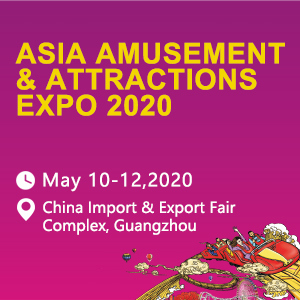 Asia Amusement&Attractions Expo