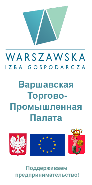 Warsaw Camber of Commerce