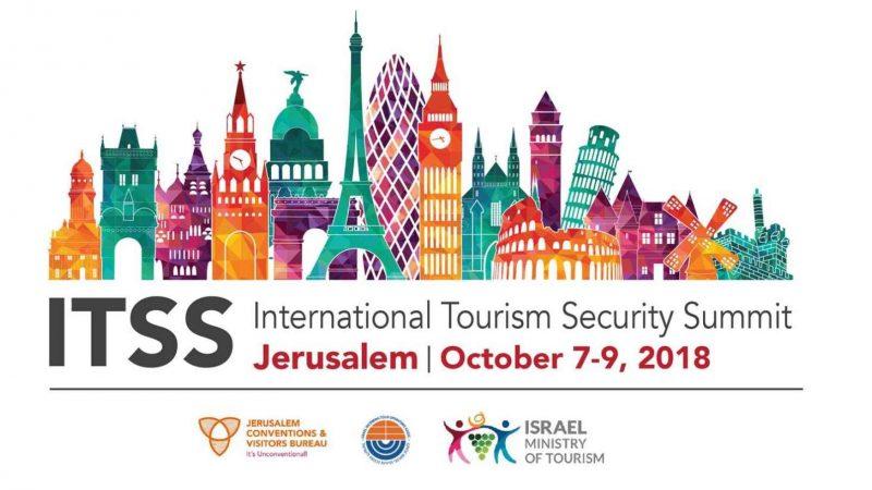 Международный саммит по безопасности туризма